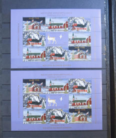 Greenland, Faroese and Denmark - Batch of stamps, FDCs, Christmas stamps and various.