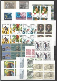 Belgium, complete year 1982, OBP numbers 2034 to 2076, without blocks BL58 and BL59, imperforate in block of four, some with plate numbers, all with numbers at the back