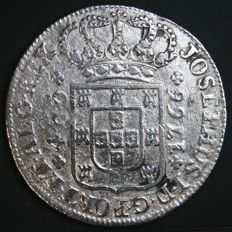 "Portugal – Cruzado in SILVER – D. José I ""JOSEPUS""- 1766 – 5 arch crown without peduncles – No Reserve – Lisbon – Rare and Valuable"