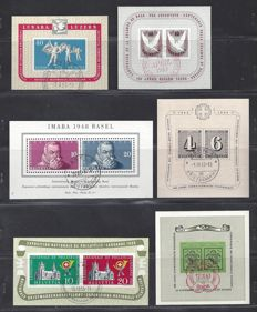 Switzerland 1943/1955 - Six different blocks