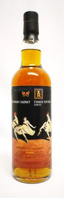 "Glen Moray 22 years "" Three Rivers Tokyo""  The Whisky Agency  54.8% abv. Limited Edtion 230 bottles made."