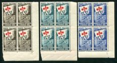 "1951 Republic ""Ginnici"" 3 values, block of 4 on corner of sheet"