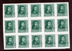 Spain 1938 - Fernando The Catholic King block x 15 imperforated - Edifil 841 As.
