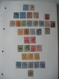 Finland - collection with 6 tongue stamps.
