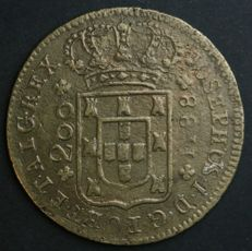 Portugal – 12 Vinténs Fantasy – D. José I Era – 1788 – Lisbon – Hard to find