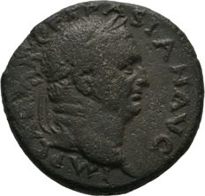 Roman Empire - VESPASIAN  (69-79 AD), Æ As (SC) - 27mm; 15.12g - Very Rare!