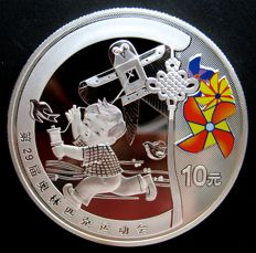 "China – 10 Yuan 2008 ""Child with Kite"" – 1 oz silver."