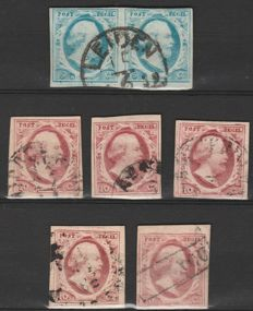 The Netherlands 1852 – Selection of First Emission, plated – NVPH 1 (pair) and 2 (5x).