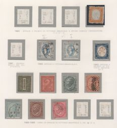 Kingdom of Italy/Lieutenancy, 1861-1945 – Collection of stamps on sheets and Marini album.