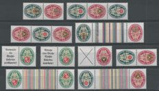 German Reich 1928/1929 - Selection of combinations Country Insignias