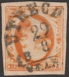 The Netherlands 1852 - Koning Willem III First issue - NVPH 3c