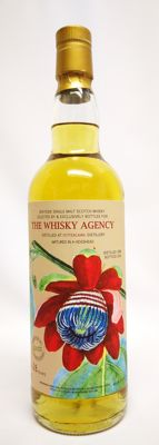 "Fettercairn 28 years old ""The Whisky Agency"" 49.9% abv. Speyside Single malt Whisky"