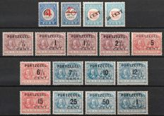 The Netherlands 1906/1910 – Three complete issues of postage due stamps – NVPH P27/28, P29/30 and P31/43