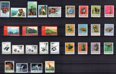 China 1969/1973 – Various stamps including 4 complete issues