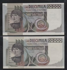 Italy - 5 x 10,000 Lire Machiavelli - the complete series of 5  ALPHA-issued BI. 860/864