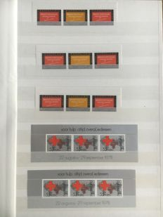 The Netherlands 1965/2001 – Batch of blocks and sheetlets in 5 stock books