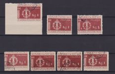 Italy - Italian Social Republic, 1944 - exemption from postage for military mail for parcels - 6 specimens