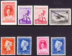 Dutch East Indies and Japanese occupation - Selection of eight proofs/specimen