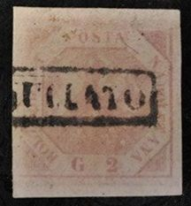 "Kingdom of Naples – 2 Grana light pink, 1st table, with ""upside down BT monogram"" watermark – Sassone no. 5w"