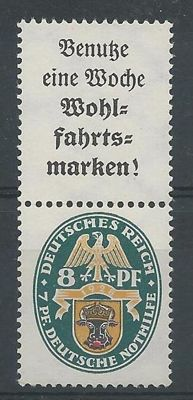 German Reich 1928 - Combination National coat of arms - Michel S64
