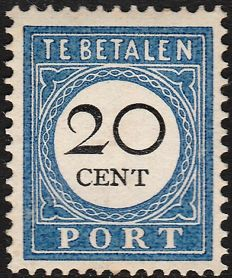 The Netherlands 1894 - Postage due mark and value in black - NVPH P25