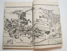 Original woodblock print book on Samurai - Ehon Toyotomi Kunkoki, Vol.9  - Japan - 1859