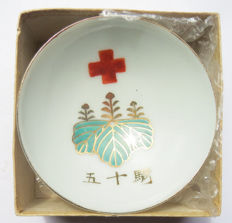 Japanese military Sake Cup; Red Cross cup in original box.