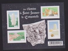 France 2012 – Block, Santiago de Compostela, Non-serrated, without values ​​and etched inscription on the stamps – Spink and Maury F4641A