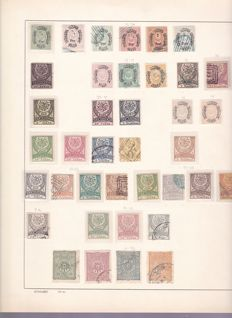 Turkey 1869/1928 - Collection on loose Schaubek album sheets
