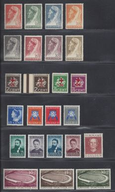 Suriname 19361953 – Selection of 7 different editions