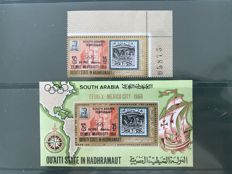 South Arabia 1968 - Airmail stamp with occasion overprint Mexico city