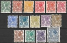 The Netherlands 1924/1926 – Queen Wilhelmina type 'Veth' – NVPH 149 to 163