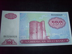International - 75 banknotes from Azerbaijan, Tatarstan, Macedonia, Turkmenistan, Mongolia, Belarus.