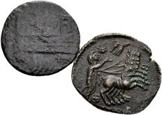 "Roman Empire - Lot of two late Roman AE coins - ""Populus Romanus"" and Divus Constantine the Great 307-337"