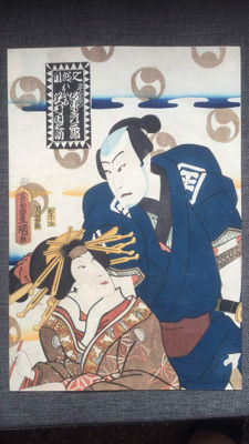 Ukiyo-e woodblock triptych by Utagawa Kunisada (1786–1865) - Japan - 1862