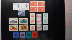 China 1958/1960 - Complete sets
