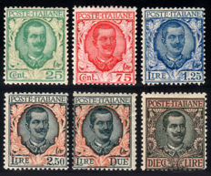 Kingdom of Italy, 1910-1926 - Floral - 6 stamps.
