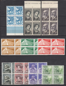 Spain 1951/1969 – lot of stamps in blocks of four.