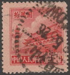 China 1951 - Tien An Men $100.000 Red - Swatow Cancel - Yang R5 Sc#99 Mi.104
