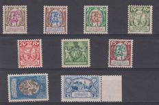 Liechtenstein 1924/1933 - two complete sets