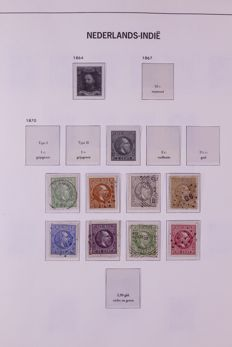 Dutch East Indies, New Guinea and Curacao 1870/1962 - Collection in Davo crystal preprint album