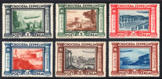 Kingdom of Italy 1933 air mail stamps, full Zeppelin stamps series