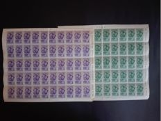 Italy 1944 – RSI – Complete sheets – Bandiera brothers – 25 cent and 1 lira – Sassone no. 512/13