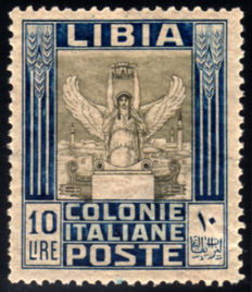 Colonie Italiane Libia 1921 Pittorica con Filigrana Lire 10