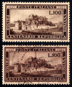 Republic of Italy, 1949, Roman Republic - MNH + cancelled.