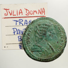 Roman Empire - Julia Domna (196-202) AE, Apollonis?, RIVER GOD