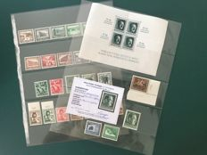 German Empire 1936/1938 - selection with block 11 and 671 among others - Michel 634/672y