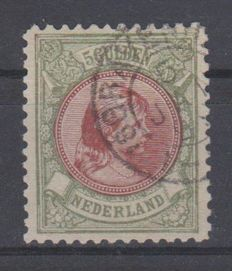 Netherlands 1896 - Princess Wilhelmina 'Hanging hair' - NVPH 48