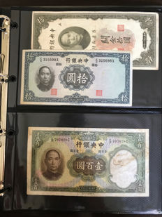 World - nice collection of 134 old and new banknotes, including China