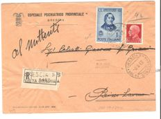 Kingdom of Italy, 1943 – Rossini, 1 Lire and 75 cent, carmine, 1.75 lire franking, used on envelope from Brescia to Paisco on Armistice day, 8 September 1943
